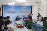 Coopération entre des jeunes de Kon Tum et dAttapeu