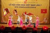 Fête culturelle et touristique du Vietnam en République de Corée