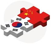 Hausse du commerce entre la Chine et la République de Corée