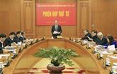 Trân Dai Quang préside la 4e session du Comité national de pilotage de la réforme judiciaire