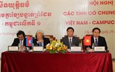 Justice : intensifier la coopération Vietnam - Cambodge