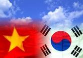 Des ouvriers vietnamiens au Festival des travailleurs étrangers en République de Corée