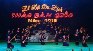 Cao Bang: ouverture de la 2e fête touristique de la cascade de Ban Giôc