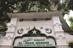 Al-Noor, lunique mosquée de Hanoï