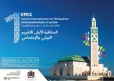 Maroc: premières Assises de l'évaluation environnementale et sociale