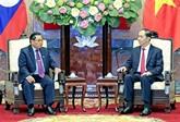 Dynamiser la coopération parlementaire Vietnam - Laos