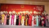 Le Têt du Cochon célébré en République de Corée et au Cambodge