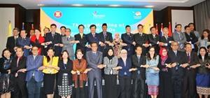 La 49e conférence des Agences nationales du tourisme dAsie à Quang Ninh