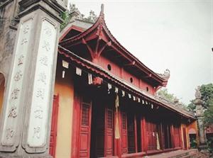 Hai Duong : tourisme éco-spirituel à Chi Linh