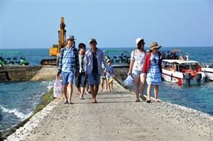Environ 28 milliards de dôngs seront investis dans le tourisme du Centre et du Tây Nguyên