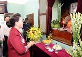 En mémoire du Président Hô Chi Minh à la Maison 67
