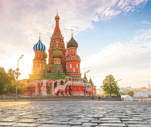 Admirez les couleurs dautomne en Russie ou à Cuba