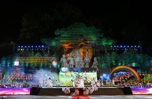 Festival de la ville de Tuyên Quang 2019