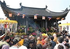 Quang Ninh, Hai Duong et Bac Giang coopèrent dans le tourisme