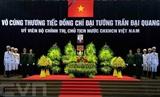Les funérailles nationales du président vietnamien Trân Dai Quang a lieu le 26 septembre à Hanoï. Photo: VNA/CVN