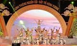 Programme artistique en commémoration des rois Hùng, le 20 avril dans la province de Phu Tho (Nord). Photo : VNA/CVN